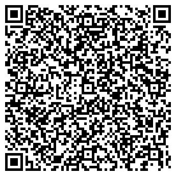 QR-код с контактной информацией организации КОМЕТА САЛОН МОД