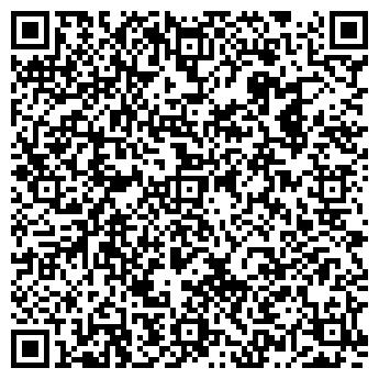 QR-код с контактной информацией организации ЛЕДА ШВЕЙНЫЙ САЛОН
