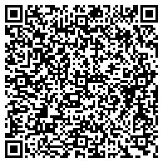 QR-код с контактной информацией организации ЛОТО