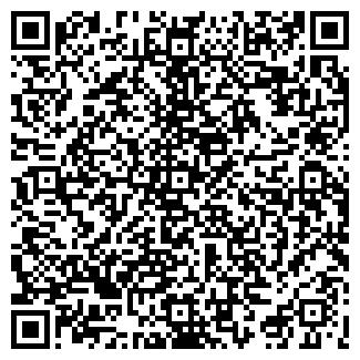 QR-код с контактной информацией организации НАДЭЛЬ