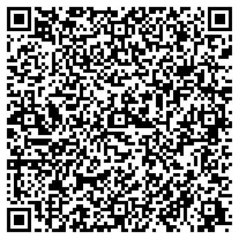 QR-код с контактной информацией организации НАТАЛИ ШВЕЙНАЯ МАСТЕРСКАЯ