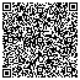 QR-код с контактной информацией организации РЕМЭНЕРГО ОДО