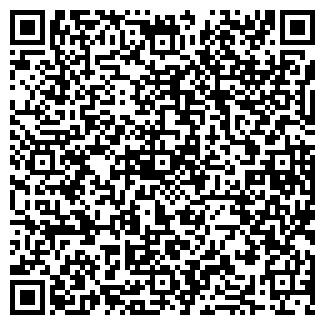 QR-код с контактной информацией организации VITA-ЭКСПРЕСС
