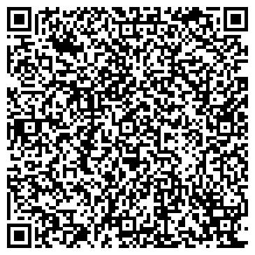 QR-код с контактной информацией организации РЕМОНТ ОБУВИ И КОЖАНЫХ ИЗДЕЛИЙ МАСТЕРСКАЯ