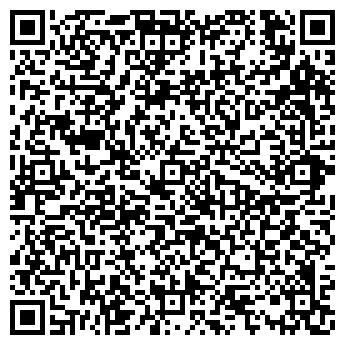 QR-код с контактной информацией организации БИРЮСА ПУНКТ ПРОКАТА № 9