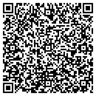 QR-код с контактной информацией организации ФАСОН ПЛЮС