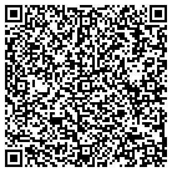 QR-код с контактной информацией организации ООО ТЮМЕНСКАЯ БУРОВАЯ КОМПАНИЯ