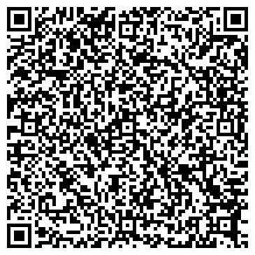 QR-код с контактной информацией организации ДСН-СЕРВИС СТРОИТЕЛЬНОЕ ОТДЕЛЕНИЕ