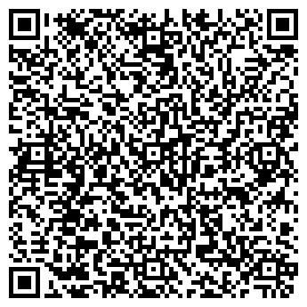 QR-код с контактной информацией организации МОДЕРН-ИНВЕСТ