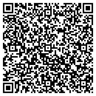 QR-код с контактной информацией организации СТРОЙКАСКАД