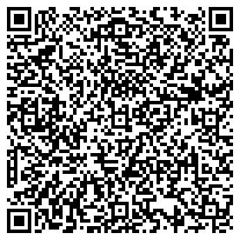 QR-код с контактной информацией организации РЕСТОРАН СЛАВЯНСКИЙ