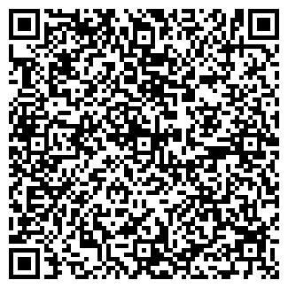 QR-код с контактной информацией организации ООО РЕМСТРОЙБЫТ