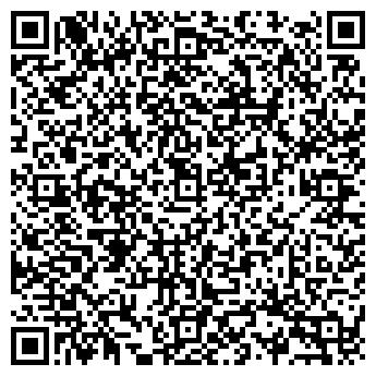 QR-код с контактной информацией организации РЕСТОРАН ХРУСТАЛЬНЫЙ