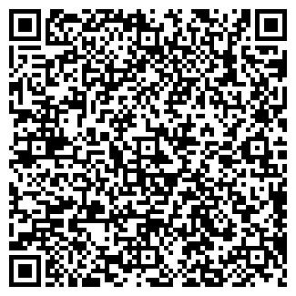 QR-код с контактной информацией организации ПОЛИСТЕМП-Н
