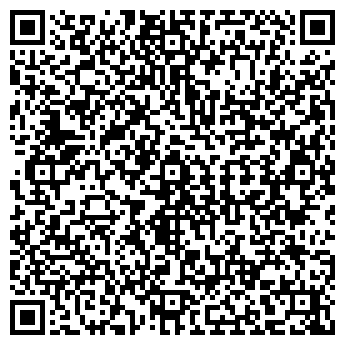 QR-код с контактной информацией организации РЕСТОРАН-КЛУБ БРАВО