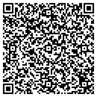 QR-код с контактной информацией организации ЭМВИКО