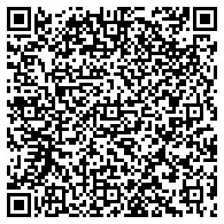 QR-код с контактной информацией организации СТЕКЛОЦЕХ ООО