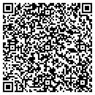 QR-код с контактной информацией организации ЭЛИТ+
