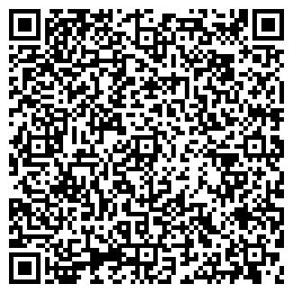 QR-код с контактной информацией организации РИВА ОДО
