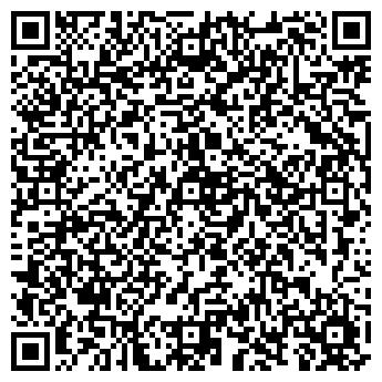 QR-код с контактной информацией организации ТЮМЕНЬВОДХОЗ ГУП