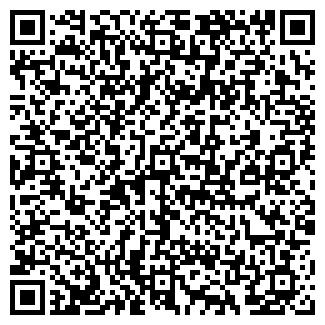 QR-код с контактной информацией организации СИБИНКОРМОНТАЖ