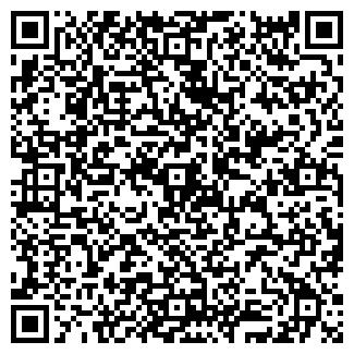 QR-код с контактной информацией организации ТЮМЕНЬОПТ-97