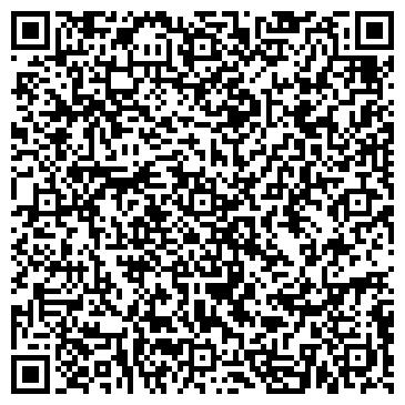 QR-код с контактной информацией организации ООО ПРОИЗВОДСТВЕННО-КОММЕРЧЕСКИЙ КОМПЛЕКС