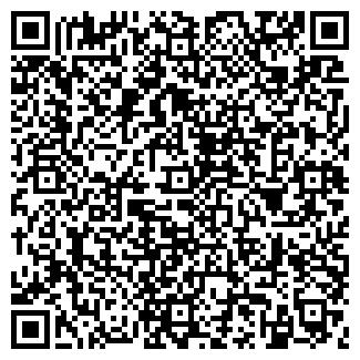 QR-код с контактной информацией организации ГРИНН ООО