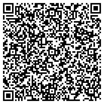 QR-код с контактной информацией организации КОМПЛЕКТ-СЕРВИС И КО ООО