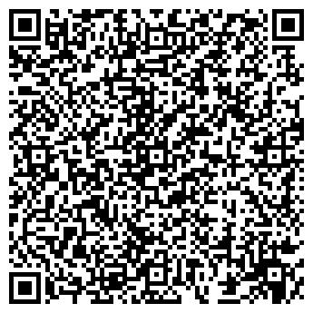 QR-код с контактной информацией организации КОМПЛЕКТСТРОЙСЕРВИС ПКФ