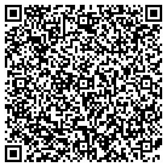 QR-код с контактной информацией организации ЮНАЙТСЕРВИС-2000 ООО