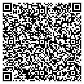 QR-код с контактной информацией организации ЗАО ФЕРРУМ-ДИЗАЙН