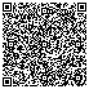 QR-код с контактной информацией организации РОСТКОПИСЕРВИС ОДО