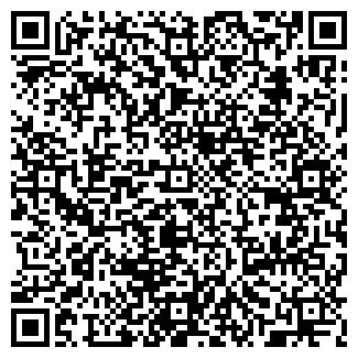 QR-код с контактной информацией организации ОМЕГА 3
