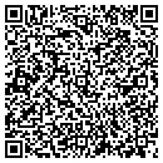 QR-код с контактной информацией организации РОСЬ ОДО