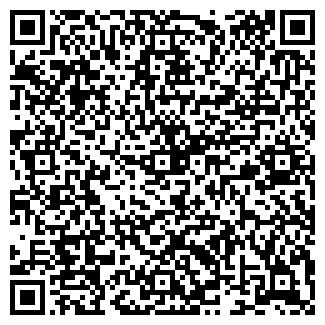 QR-код с контактной информацией организации ЭТФ ООО