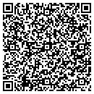 QR-код с контактной информацией организации РСМУ 4 ФИЛИАЛ