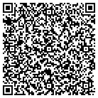 QR-код с контактной информацией организации ОАО ГЛАВЛИЗИНГ