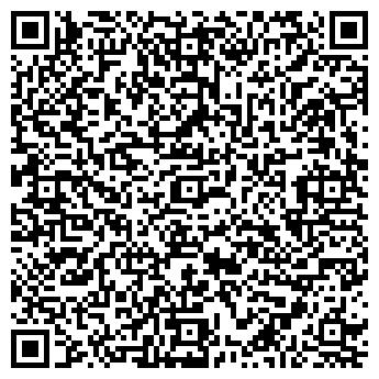 QR-код с контактной информацией организации ВЕКСЕЛЬНЫЙ ЦЕНТР ООО