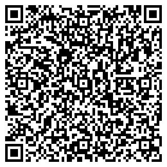 QR-код с контактной информацией организации РСУ 2 УЧАСТОК