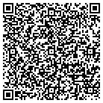 QR-код с контактной информацией организации ТЮМЕНЬГАЗИНВЕСТ ООО