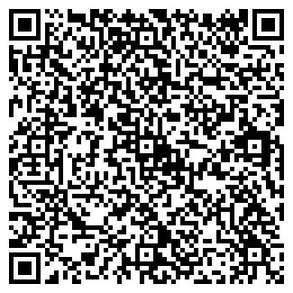 QR-код с контактной информацией организации АВТО-ЛИМУЗИН