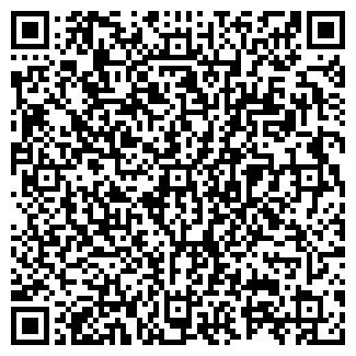 QR-код с контактной информацией организации ПКК ООО