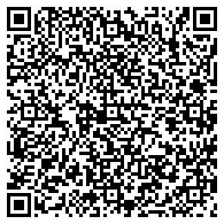 QR-код с контактной информацией организации ДИЗАЙН-ФОТО