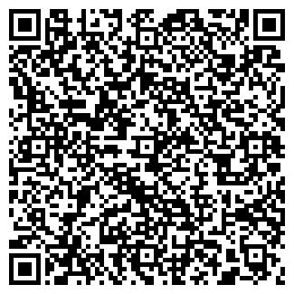 QR-код с контактной информацией организации НА ЯМСКОЙ