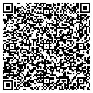 QR-код с контактной информацией организации ПРОФИ ФОТОСТУДИЯ