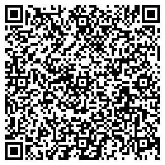 QR-код с контактной информацией организации РУП 4