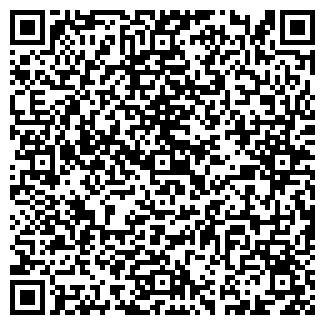 QR-код с контактной информацией организации САНФИЛ ТОО