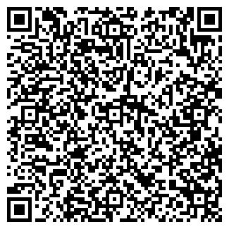 QR-код с контактной информацией организации СТАРЫЙ ФОТОГРАФ