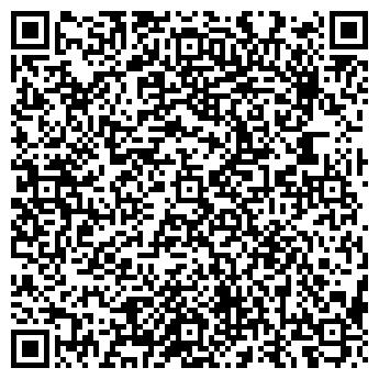 QR-код с контактной информацией организации ТЮМЕНЬ ФОТОСТУДИЯ